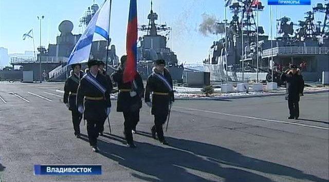 Russian Pacific Fleet Ships Detachment back to Vladivostok