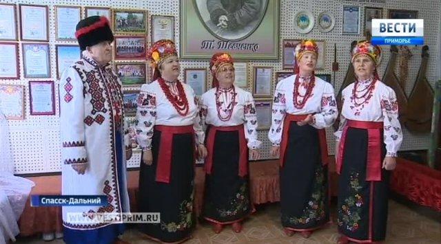 斯巴斯克市乌克兰文化中心保留了自己的民族文化传统