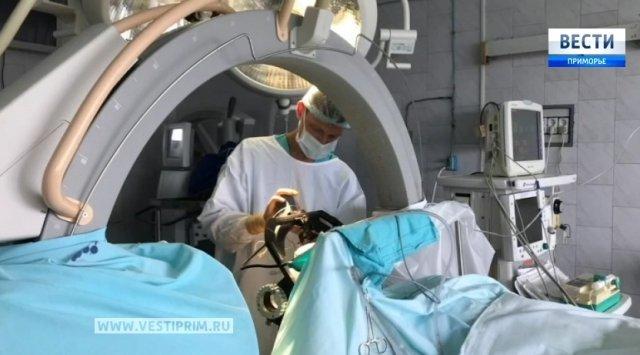 Primorye doctors study technologies of advanced treatment Parkinson's disease