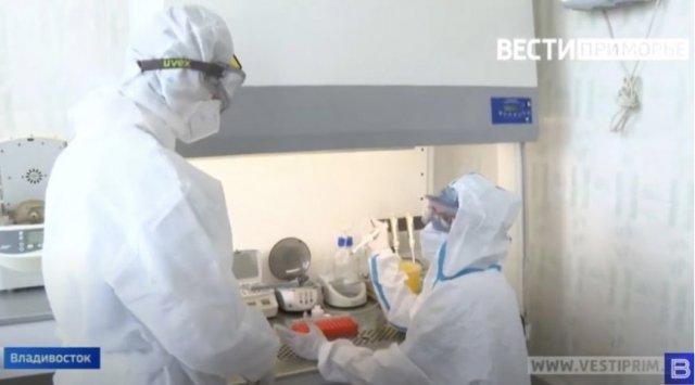 104 more cases: new coronavirus data in Primorye